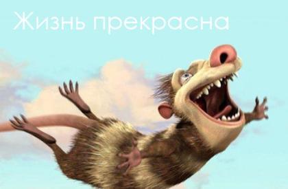 http://riga-luna.ucoz.ru/_fr/1/3073415.jpg